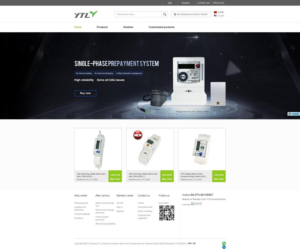 Zhejiang Yongtailong Electronic CO.,Ltd..jpg